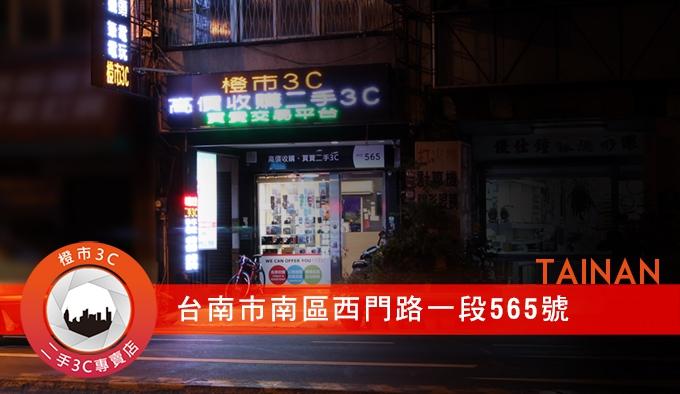 台南二手相機專賣店